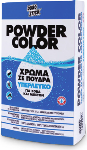 Powder Color