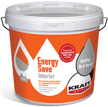 Kraft Energy Save Interior