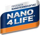Nano for life